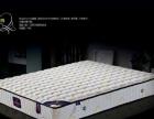 维修沙发床垫家具