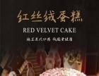 24徐州红跑车蛋糕店生日速递快配送泉山鼓楼云龙铜山