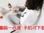 北京癫痫病如何治疗才正确 癫痫一点通app