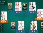 创投选择网络棋牌游戏优势在哪里?