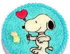 济宁鲜花蛋糕预定市中区生日蛋糕预定蛋糕送货上门济宁