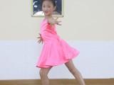 长安施婷舞蹈艺术中心少儿拉丁舞中国舞摩登舞集训班