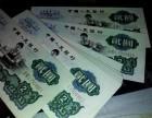 哈尔滨回收大黑十,绿三元,枣红一角,背绿一角,旧车工贰元