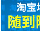 2018南阳唐河县平面设计培训强势来袭欢迎洽谈