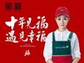 见福连锁便利店加盟 零售业 投资 10-20万元