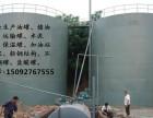 聊城值得信赖的加油站双层罐京江源储油罐为你提供服务欢迎来电