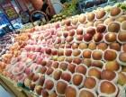 山东水果店加盟认准果缤纷