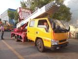 滨州江铃28米蓝牌云梯车搬家能手直销中云梯车价格