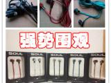 厂家直销 灵魂包装盒系列耳机 手机通话功能入耳式耳机批发