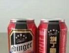 啤酒批发 啤酒代理 啤酒招商 啤酒加盟