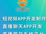 新零售电商系统,广西 小程序开发公司
