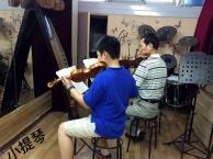 上海小提琴暑假班