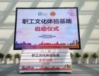 上海推杆多米诺启动道具庆典启动道具租赁