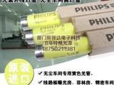 深圳飞利浦TL-D 36W/16无尘车间防紫外线黄色安全灯管 黄