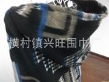 2012冬季流行 超大披肩 连帽时尚批肩