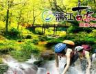 特惠1390元桂林山水双飞五日游(三星船游大漓江)