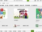 小学课程辅导名师一对一兴趣培养特长培训中国同步教育网