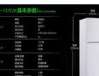 海信(Hisense) BCD-137C/E 137升 双门冰箱