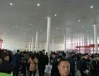 2019年全国郑州塑料展3月26-28日