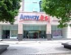 澄海区安利专卖店在哪 澄海区有安利分公司吗
