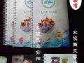 印制个性台历相片纪念毕业台历制作相册本菜谱菜单本