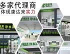 深圳康达来净水器厂家孜孜不倦追求更卓越品质