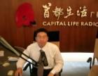 王冰律师诉北京丽都美容损害案鉴定意见