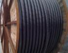 北京废旧电线电缆回收公司 电线 网线 铜线长期回收