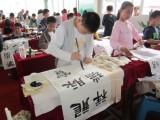 北京里有少儿书法班