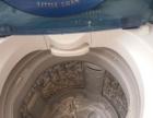 超低价转让一台9成新6.2公斤小天鹅全自动洗衣机
