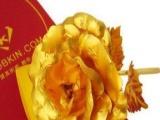 金玫瑰加盟火爆招商中