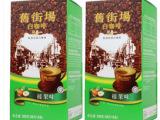 旧街场白咖啡3合1 旧街场 榛果味 旧街场 马来西亚盒装320g