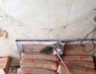 价格合理 质量可靠 专业水泥工 水电.木工等