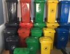 沈阳垃圾桶厂家 送货上门可开发票
