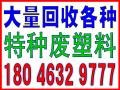 厦门岛外平板电脑回收-回收电话:18046329777