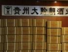 茅台镇酒醅原浆酒价格53度