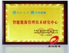 北京海淀专业承接奖章奖杯 锦旗条幅 荣誉证书 便签纸盒