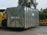 江门市设备木箱包装,铁箱包装,真空包装服务