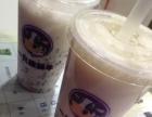 一只酸奶牛酸奶西米露加盟全国招商