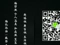 潮州城市印象摄影摄像工作室