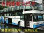 湖州到北京的汽车(客车)几点发车?/多久能到?多少钱?