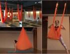广州空中舞蹈 空中瑜伽 天河华翎钢管舞蹈培训机构