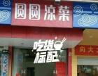 大榕树东城百货斜对面 酒楼餐饮 商业街卖场