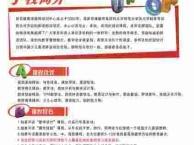 北京新思维英语教师培训中心(图)