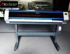 球衣喷刻一体彩印机 运动衣号码烫印喷切一体印花机