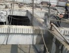 专业桥梁切割 混凝土切割 建筑物切割拆除 开门洞加固