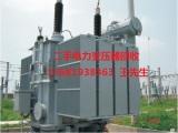 宁波电力变压器回收(今日市场公布的价格及报价)