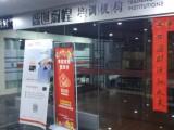出租庐阳城隍庙大世界商铺适合各种培训及办公