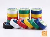 胶带定做 广州货源 长期供应PVC电工胶