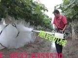 高压农用烟雾机 优质果园弥雾机 果树杀虫喷药机报价